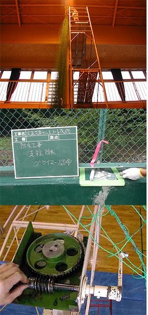 上から防球ネット・フェンス基礎・バスケット器具