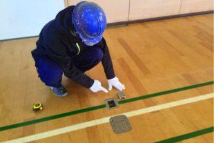 体育館床金具の点検時期とメンテナンスについて上蓋