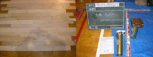 体育館に使用する床金具
